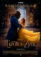 <b>Sarah Greenwood, Katie Spencer</b><br>Lepotica in Zver (2017)<br><small><i>Beauty and the Beast</i></small>