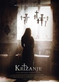 Križanje (2017)<br><small><i>The Crucifixion</i></small>