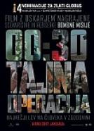 <b>Mark Boal</b><br>00:30 - Tajna operacija (2012)<br><small><i>Zero Dark Thirty</i></small>