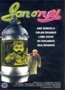 San o ruzi (1986)<br><small><i>San o ruzi</i></small>