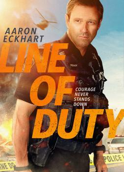 Line of Duty (2019)<br><small><i>Line of Duty</i></small>