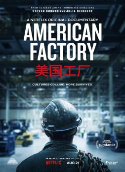 American Factory (2019)<br><small><i>American Factory</i></small>