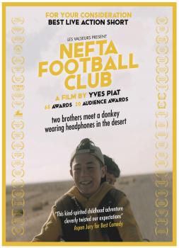 Nefta Football Club (2019)<br><small><i>Nefta Football Club</i></small>