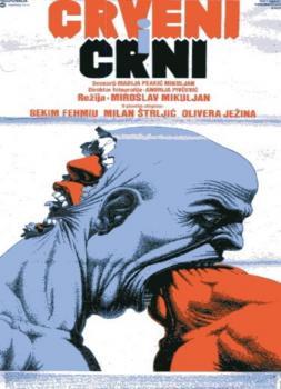 Crveni i crni (1985)<br><small><i>Crveni i crni</i></small>